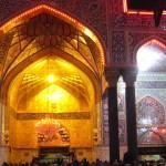 Imam Husayn Mosque Karbala Iraq