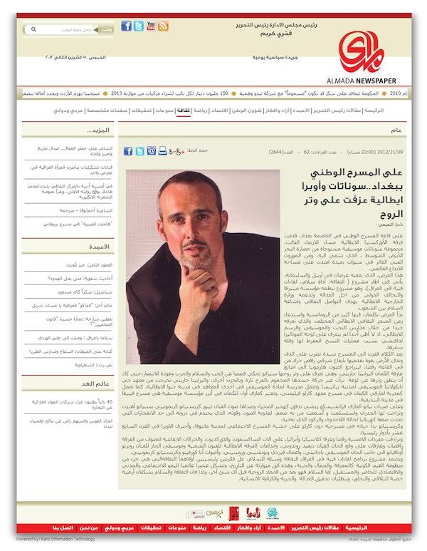 Cristiano Cremonini Articolo iracheno recensione