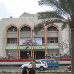 Teatro Nazionale di Baghdad