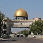 Porta di Gerusalemme - Baghdad