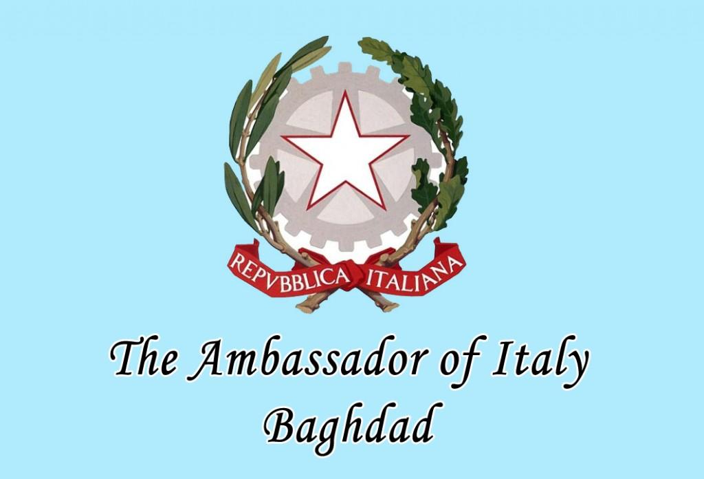 Logo Ambasciata Italiana a Baghdad